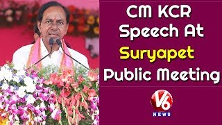 KCR Public Meeting in Gadwal