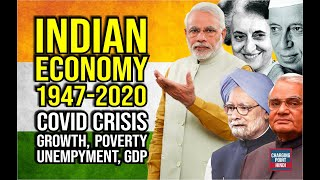 Indian Economy (1947-2020) in Hindi || GDP, Growth Rate, Poverty, Unemployment etc