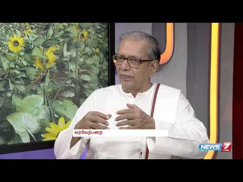 On World Refugees Day, lets look back the Sri Lankan war | Varaverpparai | News7 Tamil