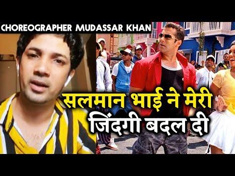 Choreographer Mudassar Khan OPENS On How Salman Khan Changed His Life | Ready | Dabangg | Bodyguard