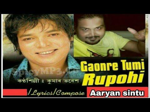 New assamese superhit song 2018 | kumar bhabesh |By Aaryan sintu