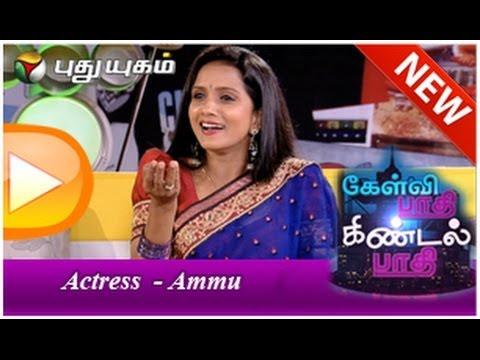 Actress Ammu in Kelvi Paathi Kindal Paathi