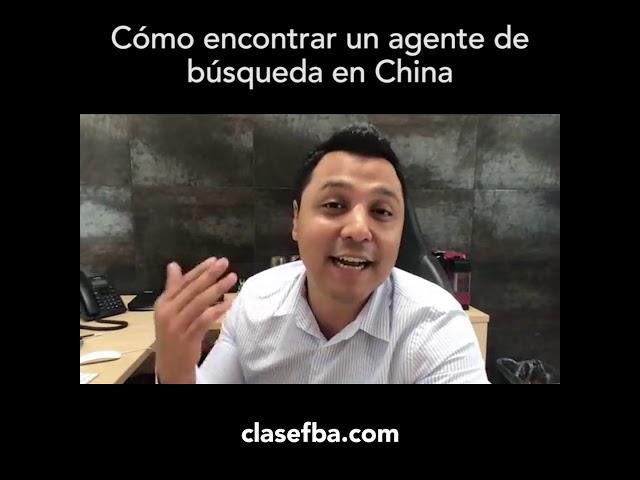 Cómo encontrar un agente de búsqueda en China
