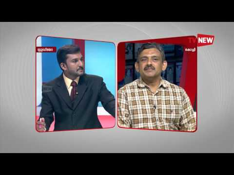 Power Center -  Discussing Kochi Corporation's Smart City campaign | Tv New