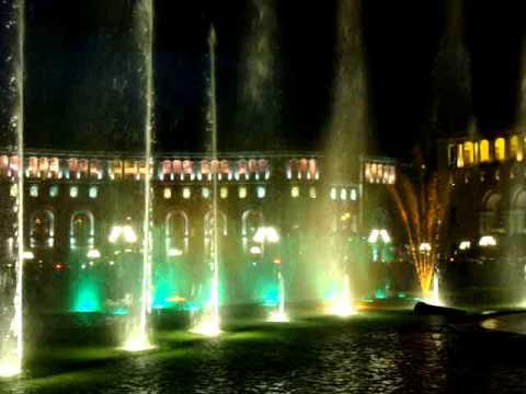 Поющие фонтаны.Ереван  Вивальди