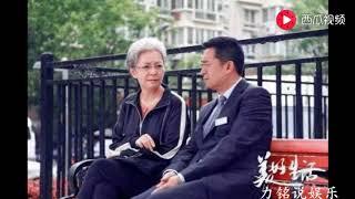 《美好生活》结局虐心,梁晓慧嫁给边志军,徐天选择放弃凄惨去世