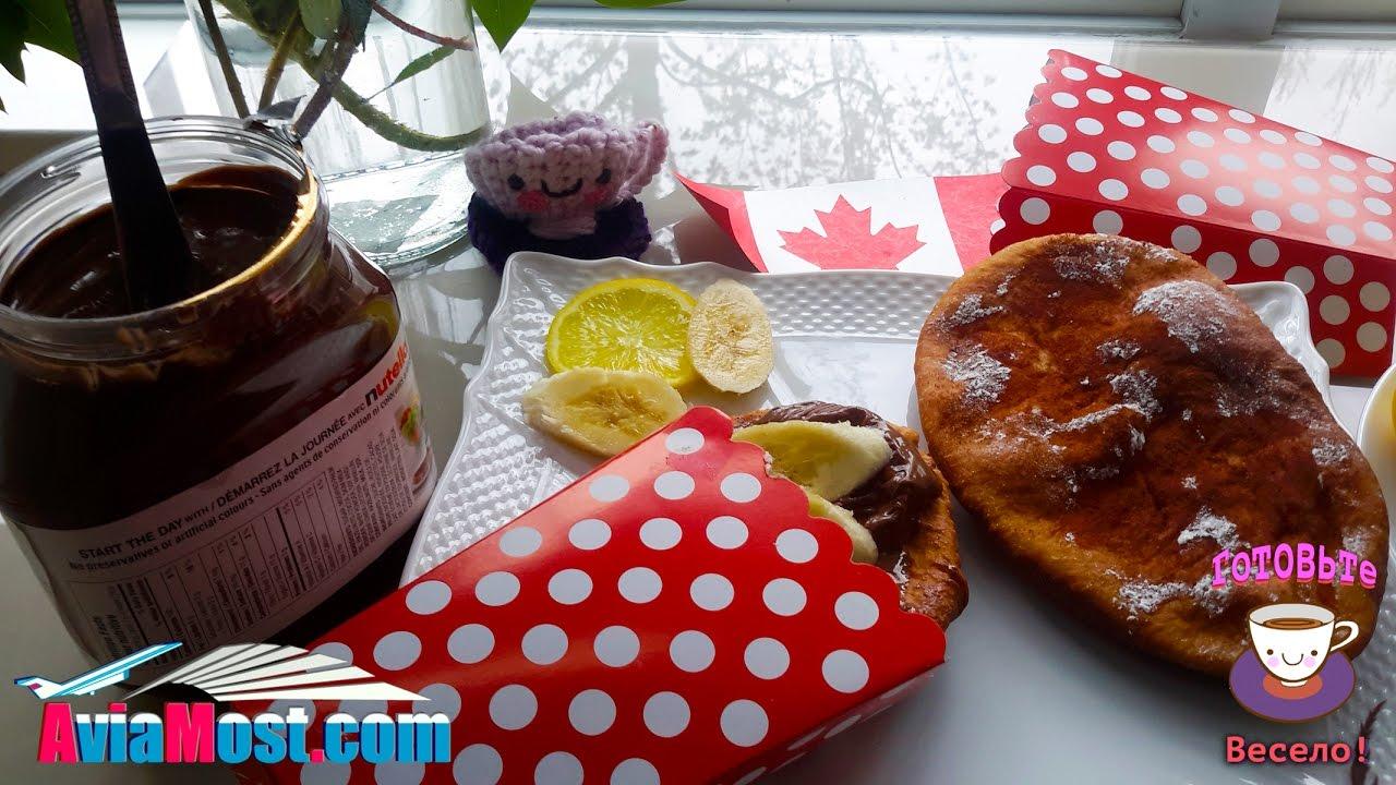 Как делают настоящие канадские пончики, BeaverTails или Хвосты бобров. Готовьте весело!