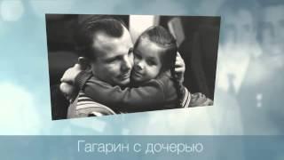 12 апреля. День Космонавтики/Почемучка. Развивающее Видео Для детей(Дорогой Друг! Канал
