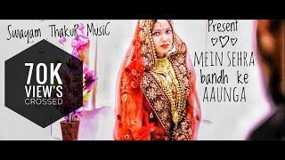 Valentine'special   Mera Waada Hai   Official    Swayam Thakur    Feat. Mann Thakur    Poonam Parmar