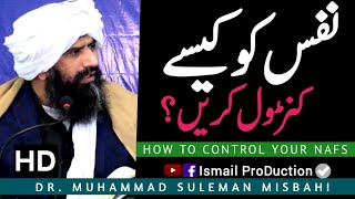 Nafs Ko Control Kary - Heart Touching Bayan By Dr Suleman Misbahi 2020