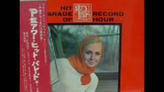 P盤アワーで1962年4月に「マイ・ボニーツイスト」演奏はトニー・シ...