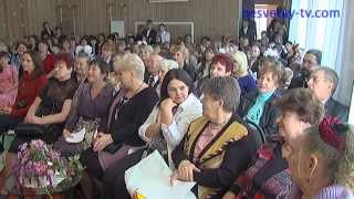 45 лет коррекционной школе-интернату VIII вида