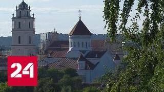 Задержанного в Чехии россиянина обвиняют во взломе LinkedIn