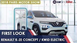 Renault K-ZE Concept /  Kwid Electric - First Look - 2018 Paris Motor Show | NDTV carandbike