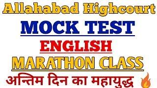Allahabad Highcourt English  Allahabad HC English test paper  Be Topper