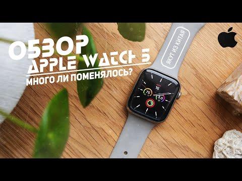 Apple Watch 5 с Aliexpress распаковка и обзор)