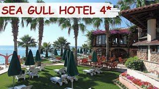Sea Gull 4*, Турция, Кемер.(Видео экскурсия по отелю Sea Gull 4*, Турция, Кемер от туристического агентства Путеводная звезда., 2014-05-04T23:35:46.000Z)