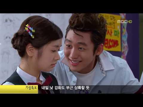 [ซีรีย์เกาหลี] จุ๊บหลอก ๆ อยากบอกว่ารัก ตอนที่ 1 [HD] พากย์ไทย