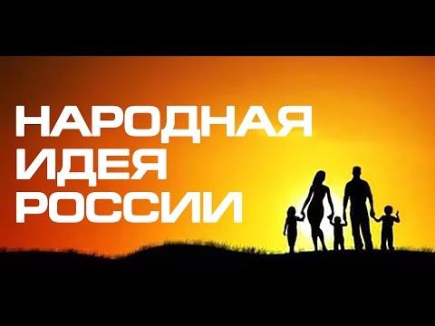 Шубы на заказ в Калининграде
