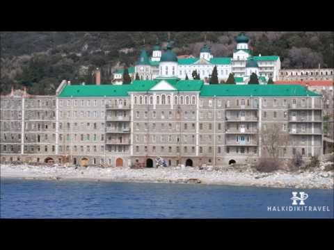 The Holy Mountain in Halkidiki: Mount Athos / Aghion Oros