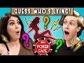 Can Friends Guess If Their Friend Is Lying? Shock Wand, Manure | Poker Face