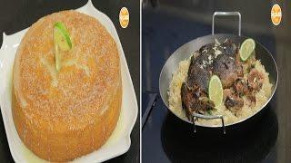 فخدة ضاني في الفرن - كيكة الليمون - أرز باللوز والمشمش | مطبخ 101 حلقة كاملة