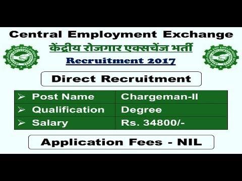 Recruitment in Central Employment Exchange (केन्द्रिय रोजगार एक्सचेंज ) 2017,49 पदों पर रिक्तियाँ