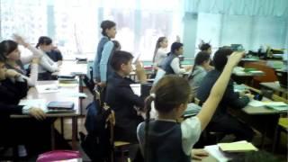 Урок русского языка в 5 классе. Тема: