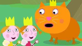 Le Petit Royaume de Ben et Holly ✨ Coquelicot et Pâquerette  ✨ Dessin animé