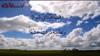Lirik lagu assalamu'alaika-maherzain