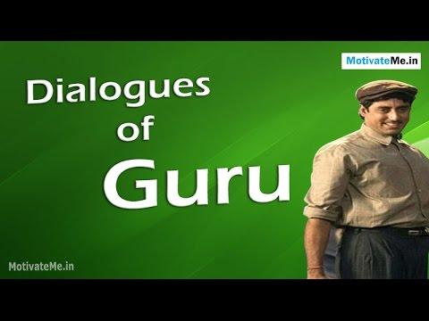 free  jaage hain guru