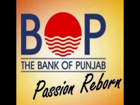 PPP's Finance Secretary briefs BOP-scam