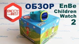 Детские часы EnBe Children Watch 2: обзор