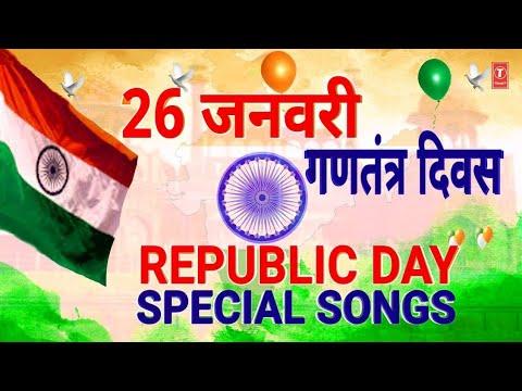 26-जनवरी-गणतंत्र-दिवस-republic-day-special-songs-2020-bollywood-patriotic-songs,-deshbhakti-geet