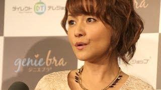 元「モーニング娘。」の中澤裕子さんが11月12日、東京都内で行われたイ...