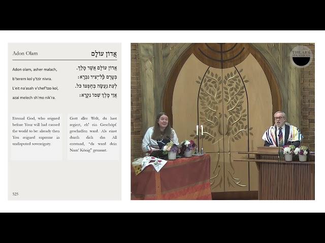 The Ark Synagogue - Kabbalat Shabbat 12 February 2021