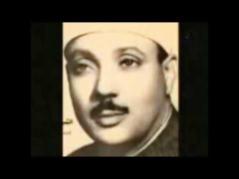 Abdulbasit Abdussamed Kur'an 02 Surah - AL-BAQARA