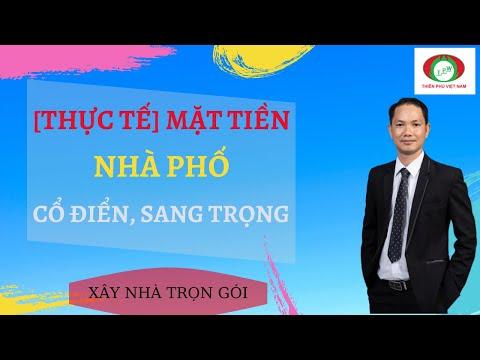 thicongnhatrongoi.com
