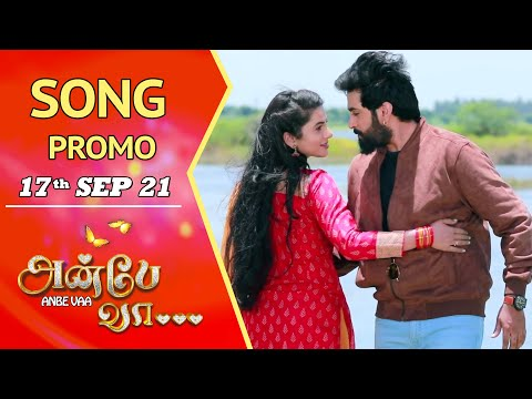 ANBE VAA   Episode 252 Promo   அன்பே வா   Virat   Delna Davis   Saregama TV Shows Tamil