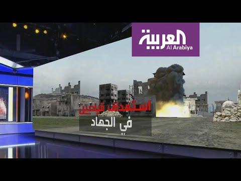 تفاصيل استهداف إسرائيل لقياديين من الجهاد في غزة وسوريا  - نشر قبل 36 دقيقة