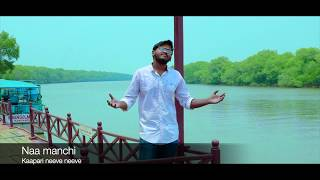 Latest Telugu Christian Song /'MARGAM NEEVE' 2019/Telugu Christian songs lyrics/
