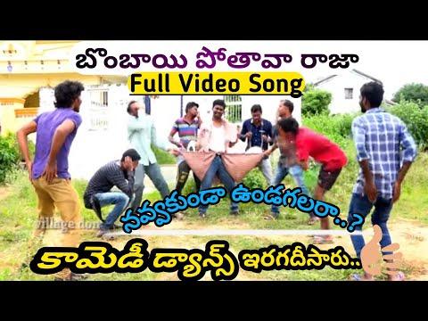 Bombai Pothava Raja Full Video | Santosh Shoban, Riya Suman, Tanya Hope | JayaShankar | Village Don