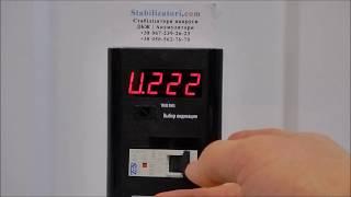ЭЛЕКС АМПЕР У 12-1, 16-1-Т, 16-1-Р v2.0 |  Обзор стабилизаторов напряжения для дома
