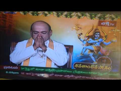 Siva Tandava stotram - Written by Ravana  - sung by Garikipati Narasimha Rao garu
