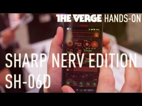 Sharp NERV edition SH-06D hands-on