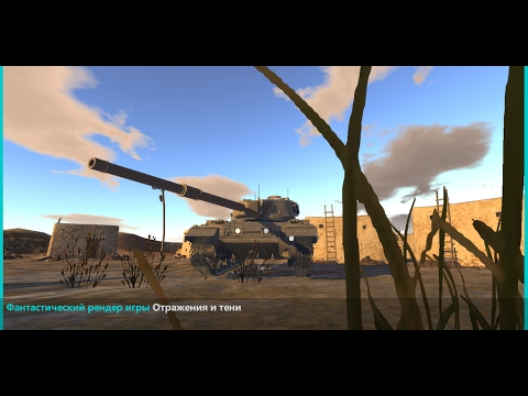 Panzer War  Andorid&iOS Game Trailer 02