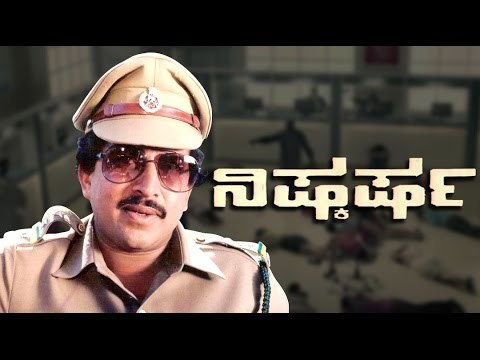 Kannada Full Movie Nishkarsha – ನಿಷ್ಕರ್ಷ | Vishnuvardhan Kannada Movies | New Kannada Movies 2016