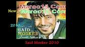 MOSKER MP3 2010 SAID TÉLÉCHARGER