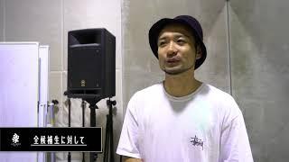 【浅草軽演劇集団・ウズイチ】第二期始動!!ドキュメントpart3 『振り付...