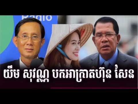 Cambodia Hot News: VOD Voice of Democracy Radio Khmer Evening Friday 07/14/2017
